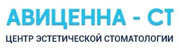 Авиценна-СТ Днепропетровск